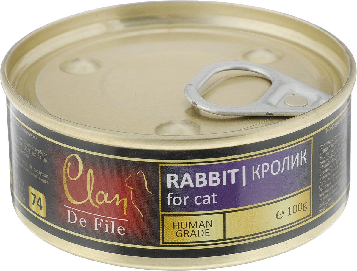 Консервы для кошек Clan De File, с кроликом, 100 г130.3.005Clan De File - полнорационный влажный корм для каждодневного питания кошек. У корма насыщенный вкус и сбалансированный состав. Консервы изготовлены из высококачественного мясного сырья. Для производства корма используется щадящая технология, бережно сохраняющая максимум питательных веществ и витаминов, отборное сырье и специально разработанная рецептура, которая обеспечивает продукции изысканный деликатесный вкус и ярко выраженный аромат. Товар сертифицирован.