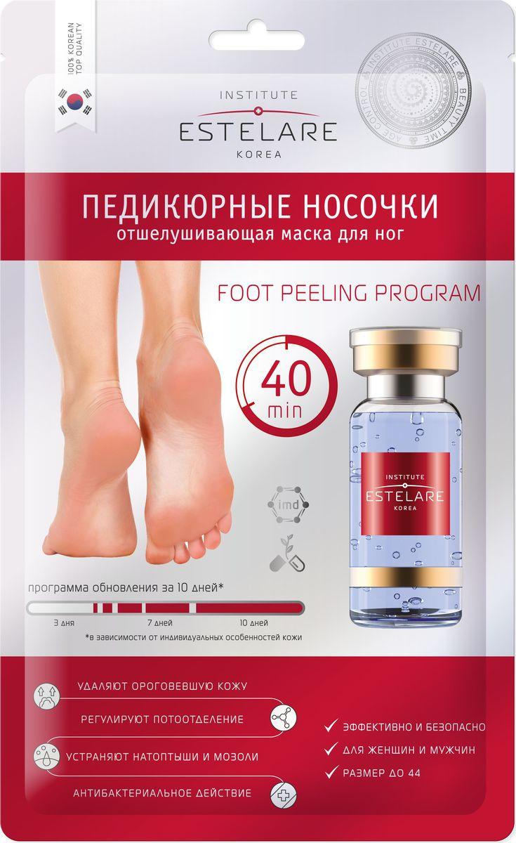 Institute Estelare Korea Педикюрные носочки отшелушивающая маска для ног, 40 г8809270626963Носочки для педикюра - это простой, доступный и максимально эффективный способ глубокого пилинга кожи в домашних условиях. Предназначены для отшелушивания старой огрубевшей кожи, в том числе в труднодоступных местах, в складках и на пальцах ног. Оказывают противовоспалительное, противогрибковое и дезодорирующие действие. Специальный состав, где главными компонентами являются молочная и фруктовая кислоты, коллаген, экстракты растений, за одно применение избавляет от загрубевшей кожи, натоптышей, мозолей и других несовершенств кожи стоп. В результате использования улучшается внешний вид, кожа полностью обновляется, становится нежной, гладкой и эластичной. Наслаждаться эффектом от применения носочков можно в течении 2-3 месяцев.