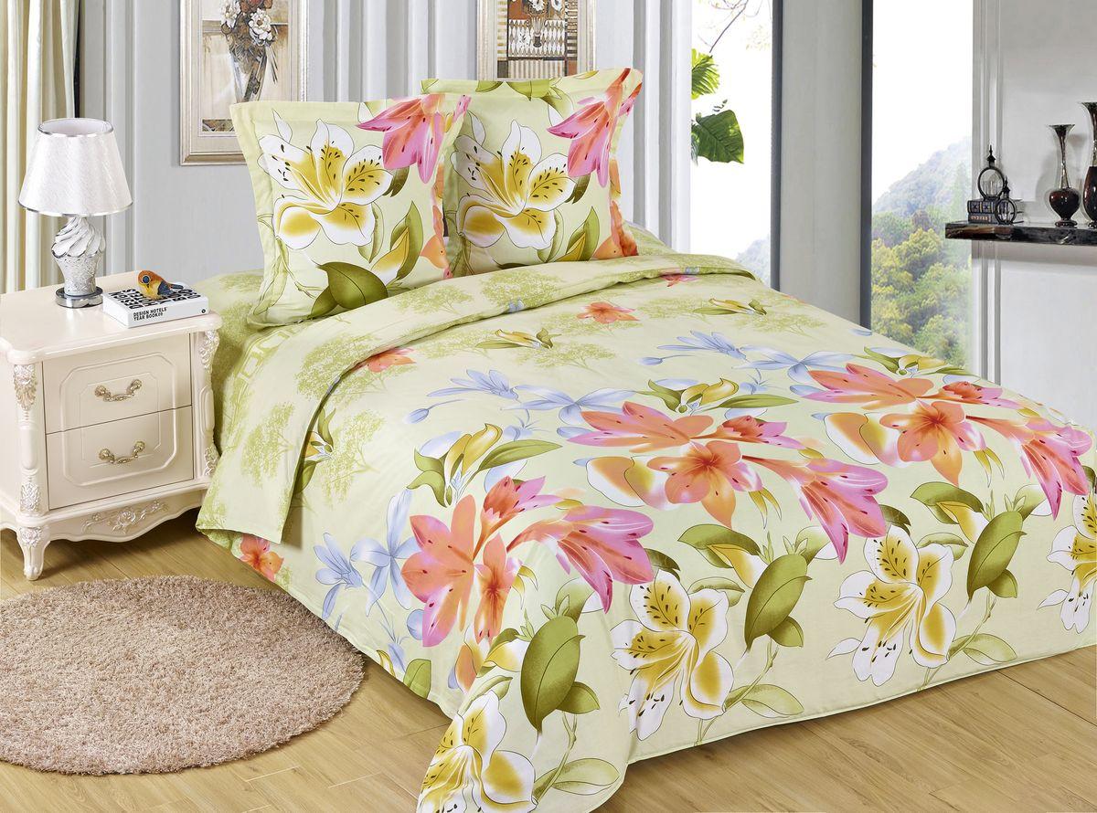 Комплект белья Amore Mio Nuans, 2-спальный, наволочки 70x70391602Комплект постельного белья Amore Mio является экологически безопасным для всей семьи, так как выполнен из поплина (100% хлопок). Постельное белье оформлено оригинальным рисунком и имеет изысканный внешний вид. Поплин - европейский аналог бязи. Это ткань самого простого полотняного плетения с чуть заметным рубчиком, который появляется из-за использования нитей разной толщины. Состоит из 100% натурального хлопка, поэтому хорошо удерживает тепло, впитывает влагу и позволяет телу дышать. На ощупь поплин мягче бязи. Благодаря использованию современных методов окраски, не линяет и выдерживает множество стирок. Комплект состоит из пододеяльника, простыни и двух наволочек.