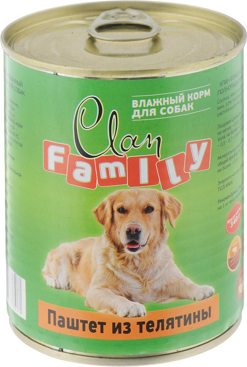 Консервы для собак Clan Family, паштет из телятины, 340 г00-00001462Полнорационный влажный корм Clan Family для каждодневного питания взрослых собак.Консервы изготовлены из высококачественного мясного сырья. У корма насыщенный вкус исбалансированный состав. Товар сертифицирован.