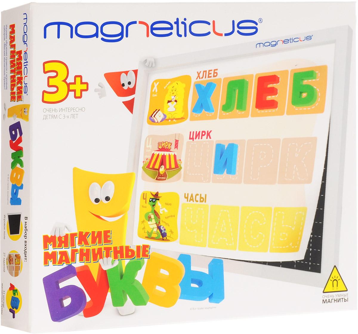 Magneticus Обучающая игра Мягкие магнитные буквы настольная игра magneticus магнитные цикады шар sm 20bl