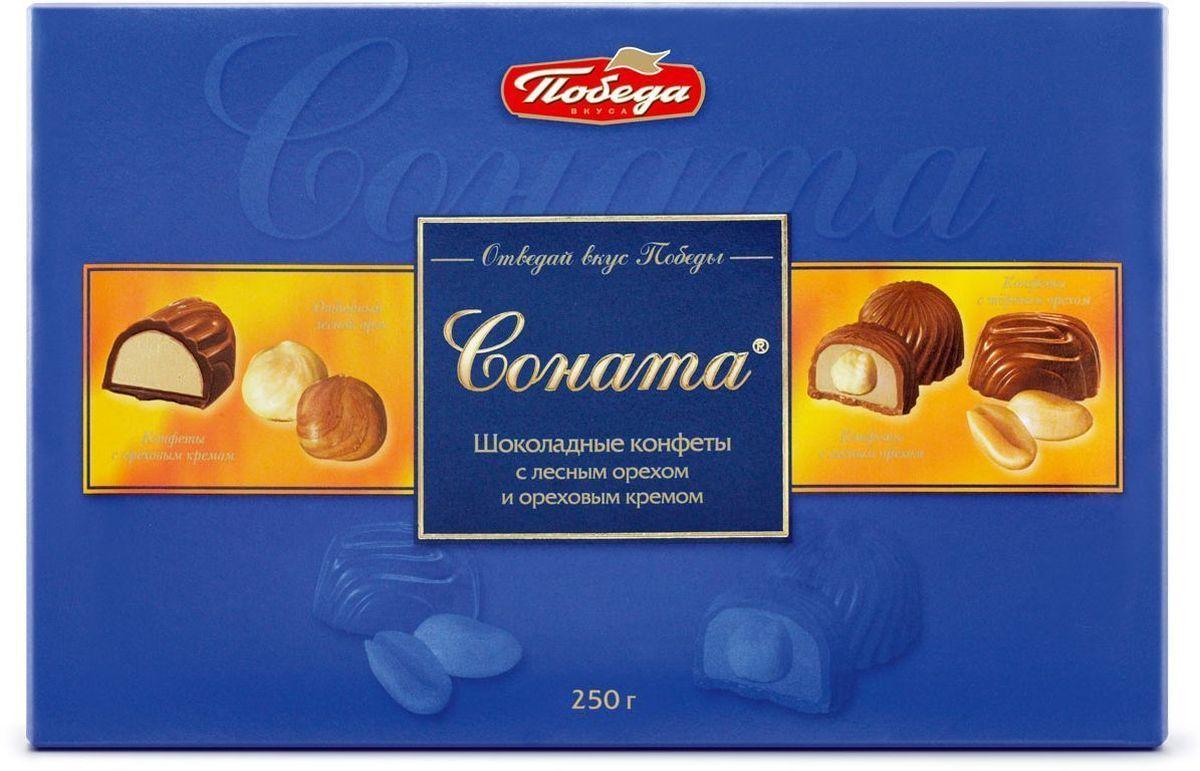 Победа вкуса Соната шоколадные конфеты с лесным орехом и ореховым кремом, 250 г032Это красивое и вкусное слово пралине впервые появилось во Франции в 18 веке. Шеф-повар знаменитого маршала и дипломата Цезара дю Плесси-Пралин (Cesar du Plessis-Praslin) назвал в его честь конфеты из тертого миндаля, покрытые шоколадом. Вслед за Францией и Бельгией, это наименование распространилось повсеместно и стало общепринятым названием для шоколадных конфет с разнообразными ореховыми начинками. Мы рады предложить вам конфеты пралине из тертого фундука с цельным орехом внутри, покрытые классическим молочным шоколадом