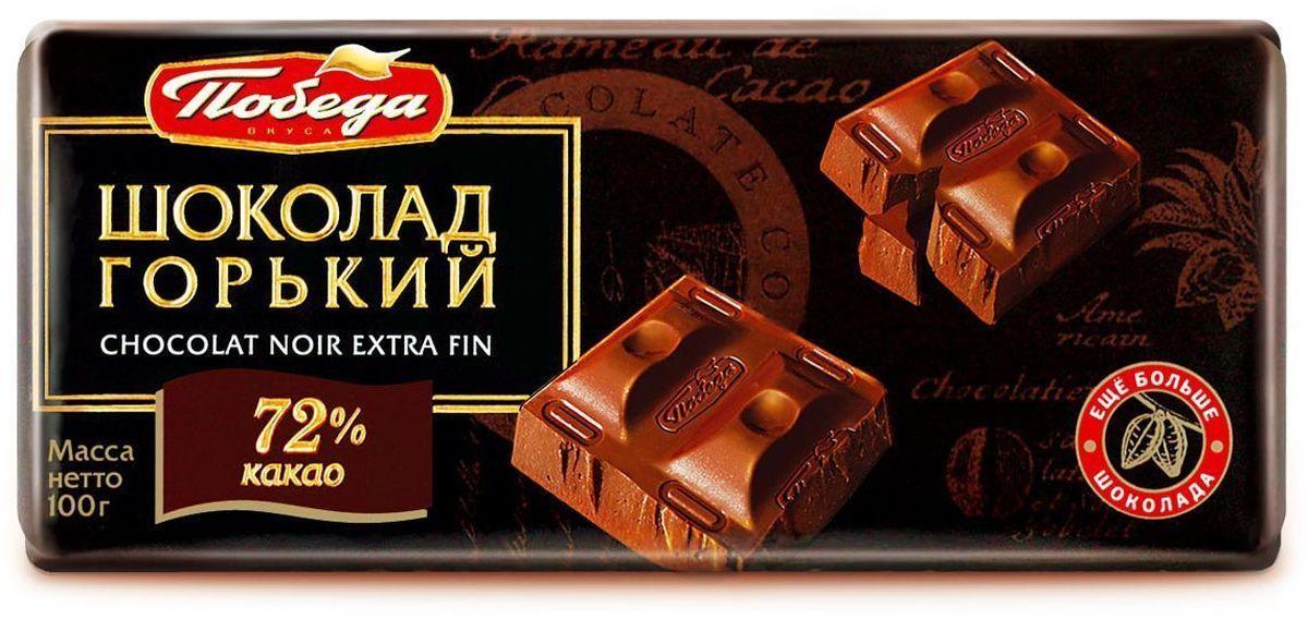 Победа вкуса Шоколад горький 72% какао, 100 г шоколад горький 77% какао блэкминт