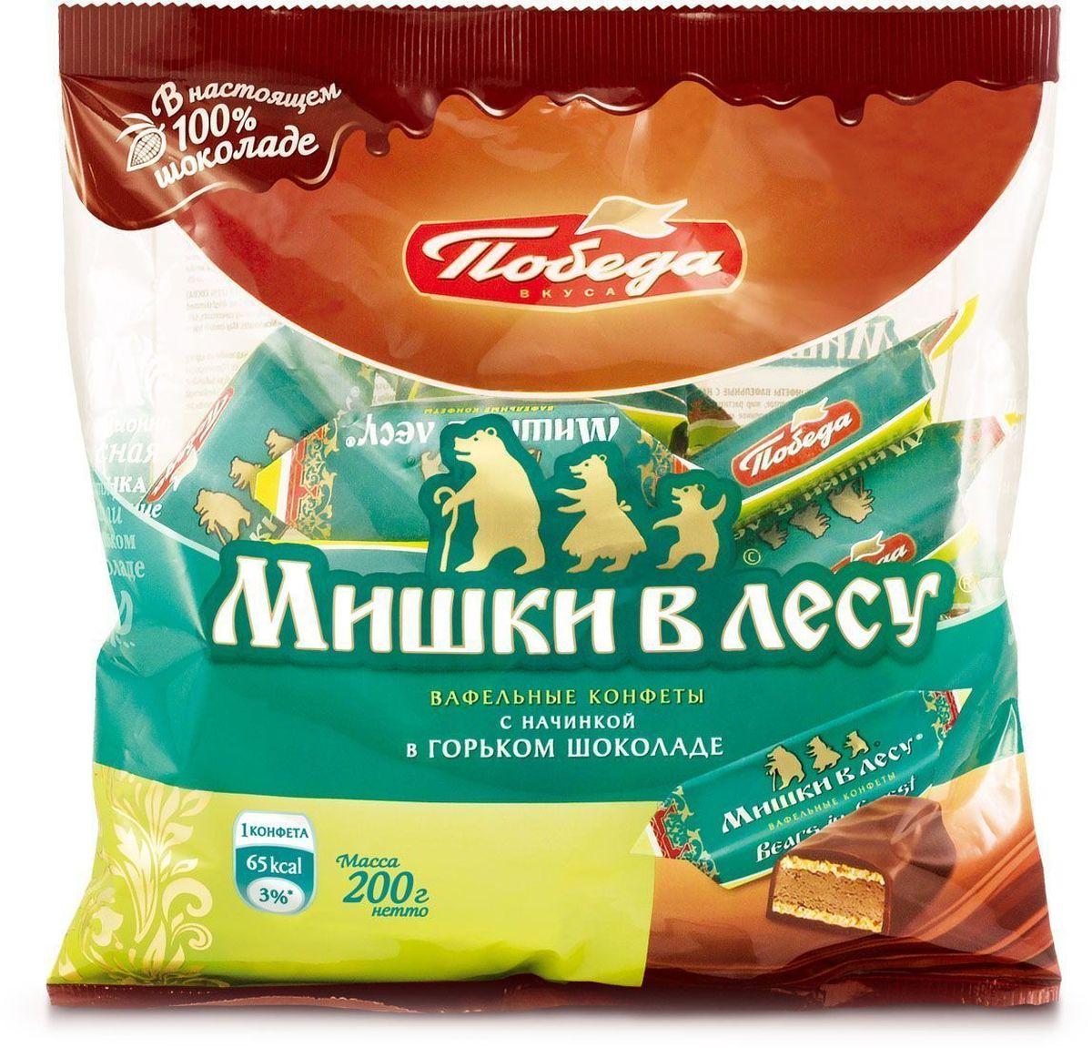 Победа вкуса Мишки в лесу вафельные конфеты с начинкой в горьком шоколаде 72%, 200 г0120710Мягкая молочно-шоколадная начинка с хрустящей вафлей и карамелью в горьком шоколаде 72%. Новое прочтение традиционной рецептуры раскрывает богатство композиции и придает оригинальность вкусовым оттенкам.