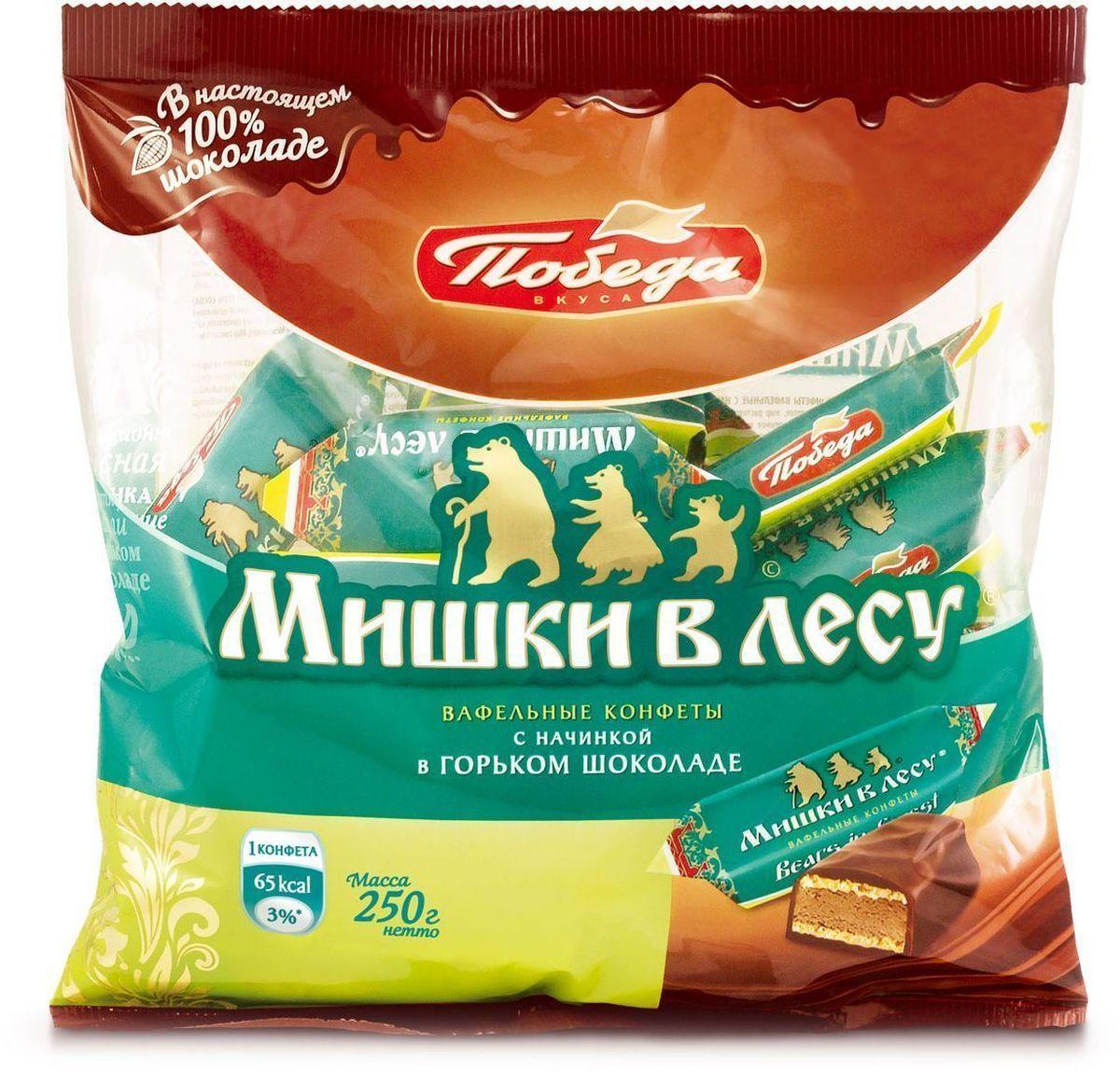 Победа вкуса Мишки в лесу вафельные конфеты с начинкой в горьком шоколаде (72%), 250 г391-R1Мягкая молочно-шоколадная начинка с хрустящей вафлей и карамелью в горьком шоколаде 72%. Новое прочтение традиционной рецептуры раскрывает богатство композиции и придает оригинальность вкусовым оттенкам.