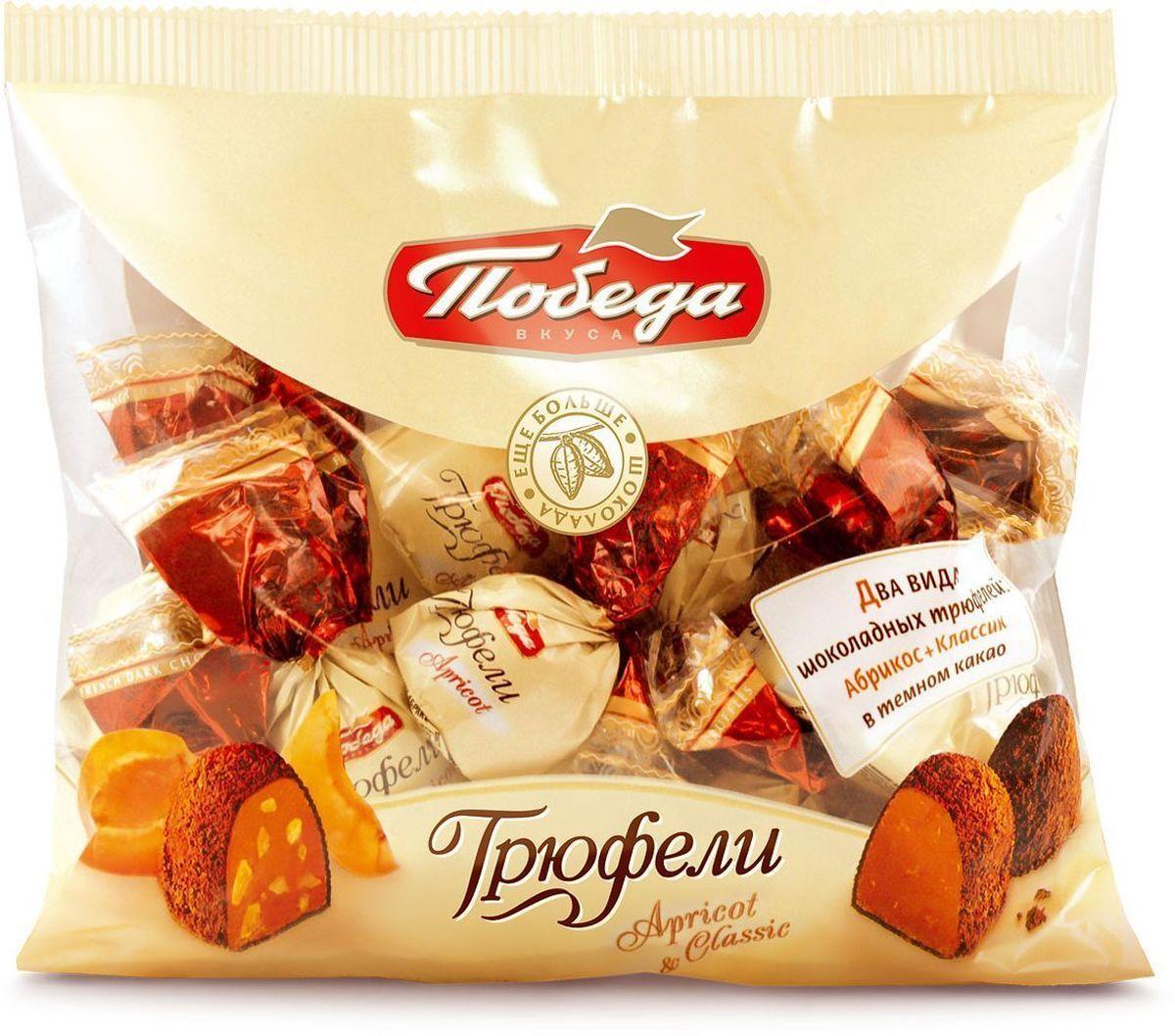 Победа вкуса Трюфели Абрикос и Классик два вида шоколадных трюфелей в темном какао, 200 г0120710Трюфели Победа вкуса - два вида мягких трюфельных начинок: классическая шоколадно-сливочная, с кусочками абрикоса. Трюфели Победа вкуса, посыпанные ароматным темным какао - совершенное наслаждение для любителей шоколада.