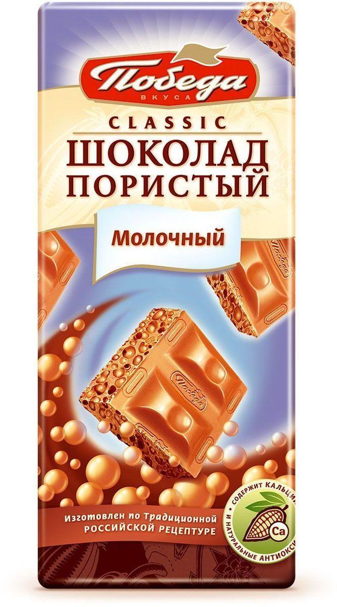 Победа вкуса шоколад пористый молочный, 65 г1268Молочный шоколад Победа вкуса специально создан для тех, кто предпочитает изысканно-мягкие, теплые вкусовые ощущения молочного шоколада, слитые воедино с легко узнаваемым сильным вкусом какао-бобов из Кот-ДИвуара. Нежность этого продукта достигает необычайной легкости в пористом молочном шоколаде Победа вкуса.