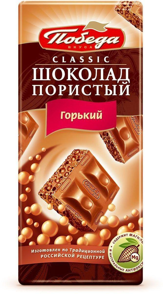 Победа вкуса шоколад пористый горький, 65 г0120710Эквадор и Кот-дИвуар подарили нам ароматные какао-бобы, которые мы слегка обжарили, чтобы не потерять их вкуса, и создали серию Горького Шоколада. Весь Горький шоколад отличается высоким содержанием натурального какао-масла, почти не содержит сахара и по праву считается не только вкусным, но и полезным.