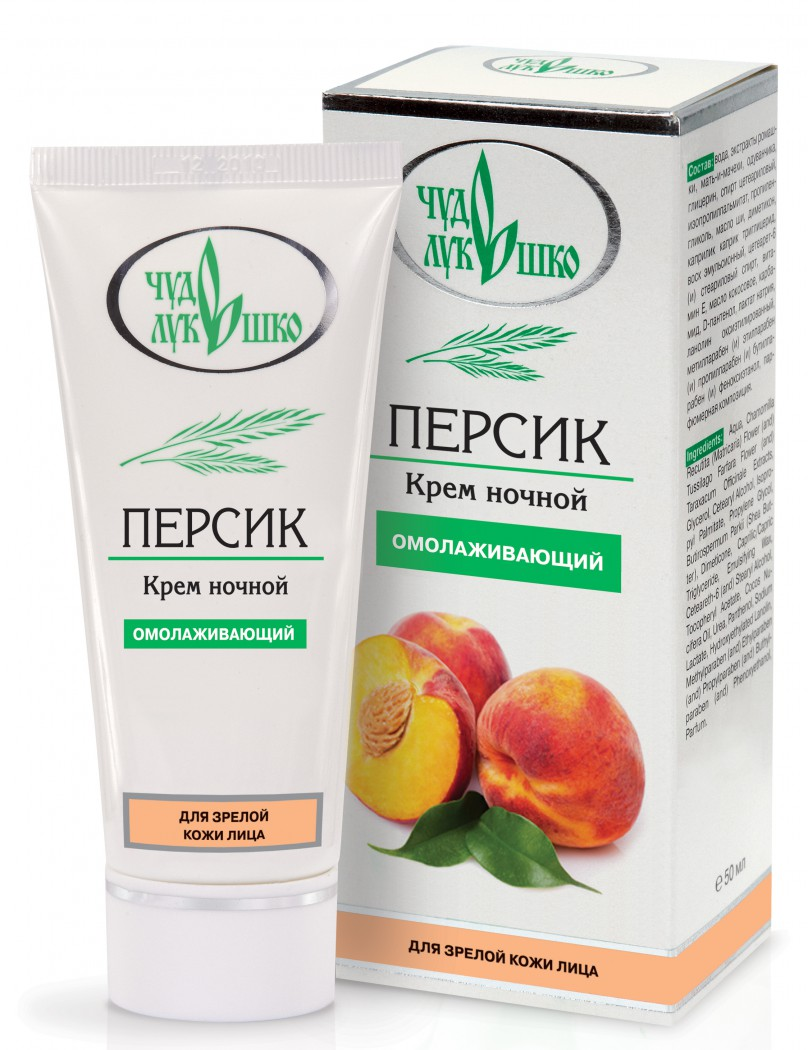Чудо Лукошко Крем Персик ночной для зрелой кожи лица Омолаживающий, 50 мл10107Защищает от свободных радикалов, активно омолаживает, питает, увлажняет, восстанавливает и подтягивает усталую кожу, снимает сухость. Персик содержит витамины А, Е, С и группы В, стимулирует обновление кожи, предотвращает увядание. Малина и черника содержат витамины А и С, придают коже гладкость и эластичность, способствуют активизации обменных процессов, омолаживают и тонизируют. Масла ши и рыжика и витамин Е активно питают кожу, предохраняют от вредных воздействий окружающей среды, разглаживают морщины. Гиалуроновая кислота обладает регенерирующими и влагоудерживающими свойствами.