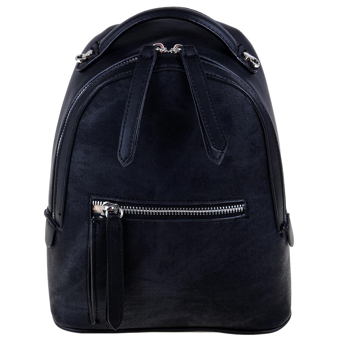 Рюкзак женский Dispacci, цвет: черный. 32599101248Модели итальянского бренда Dispacci совмещают в себе стиль, практичность и безукоризненное качество изготовления. Чтобы ваш рюкзак сумка всегда оставался в целости и выглядел как новый, дизайнеры Dispacci продумали его конструкцию до мельчайших деталей. Вся фурнитура, пряжки, замки и молнии сделаны из металла, а места креплений лямок и верхней ручки прошиты крепкими нитками. Мы предлагаем очень практичную модель с вместительным центральным отделением и наружным карманом, который закрывается на молнию. Для удобства открывания все замки снабжены стильными цифрами из экокожи. Рюкзак в комплекте с широким ремнем декорированным цветочками из экокожи в цвет изделия. Высота ручки 5 см.