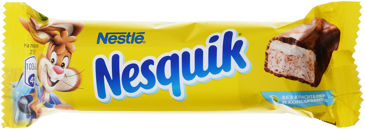 Nesquik шоколадный батончик с нугой, молочной начинкой и хрустящим рисом, 43 г0120710Шоколадный батончик Nesquik с нугой, молочной начинкой и хрустящим рисом. Не содержит искусственных красителей и консервантов. Источник кальция. Разделён на порции для здорового питания детей. Шоколадные батончики Nesquik — это любимое лакомство кролика Квики и его друзей!Уважаемые клиенты! Обращаем ваше внимание, что полный перечень состава продукта представлен на дополнительном изображении. Упаковка товара может иметь несколько видов дизайна. Поставка осуществляется в зависимости от наличия на складе.