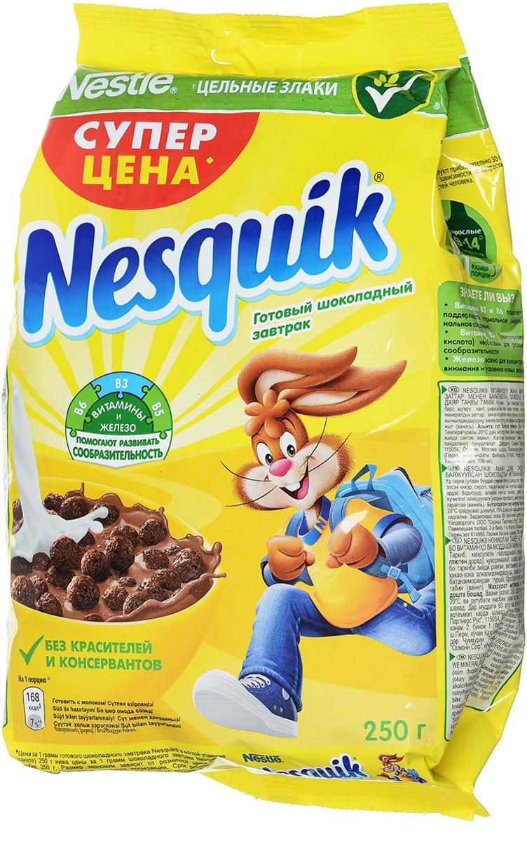 Nestle Nesquik Шоколадные шарики готовый завтрак в пакете, 250 г0120710Готовый завтрак Nestle Nesquik Шоколадные шарики - такой вкусный и невероятно шоколадный завтрак! Тарелка полезного для здоровья готового завтрака Nesquik в сочетании с молоком - это прекрасное начало дня. В состав готового завтрака Nesquik входят цельные злаки (природный источник клетчатки), а также он обогащен витаминами и минеральными веществами, которые помогают расти здоровым и умным. Какао - секрет волшебного шоколадного вкуса Nesquik, который так нравится детям. Дети любят готовый завтрак Nesquik за чудесный шоколадный вкус, а мамы - за его пользу.Рекомендуется употреблять с молоком, кефиром, йогуртом или соком.Уважаемые клиенты! Обращаем ваше внимание на то, что упаковка может иметь несколько видов дизайна. Поставка осуществляется в зависимости от наличия на складе.