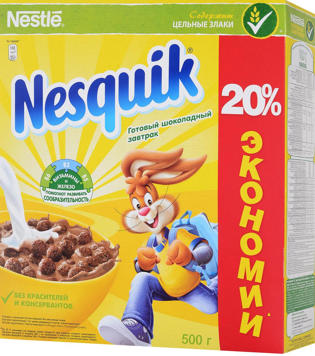 Nestle Nesquik Шоколадные шарики готовый завтрак, 500 г0120710Готовый завтрак Nestle Nesquik Шоколадные шарики - такой вкусный и невероятно шоколадный завтрак! Тарелка полезного для здоровья готового завтрака Nesquik в сочетании с молоком - это прекрасное начало дня. В состав готового завтрака Nesquik входят цельные злаки (природный источник клетчатки), а также он обогащен 7 витаминами, железом и кальцием, которые помогают расти здоровым и умным. Какао - секрет волшебного шоколадного вкуса Nesquik, который так нравится детям. Дети любят готовый завтрак Nesquik за чудесный шоколадный вкус, а мамы - за его пользу.Рекомендуется употреблять с молоком, кефиром, йогуртом или соком.Уважаемые клиенты! Обращаем ваше внимание на то, что упаковка может иметь несколько видов дизайна. Поставка осуществляется в зависимости от наличия на складе.