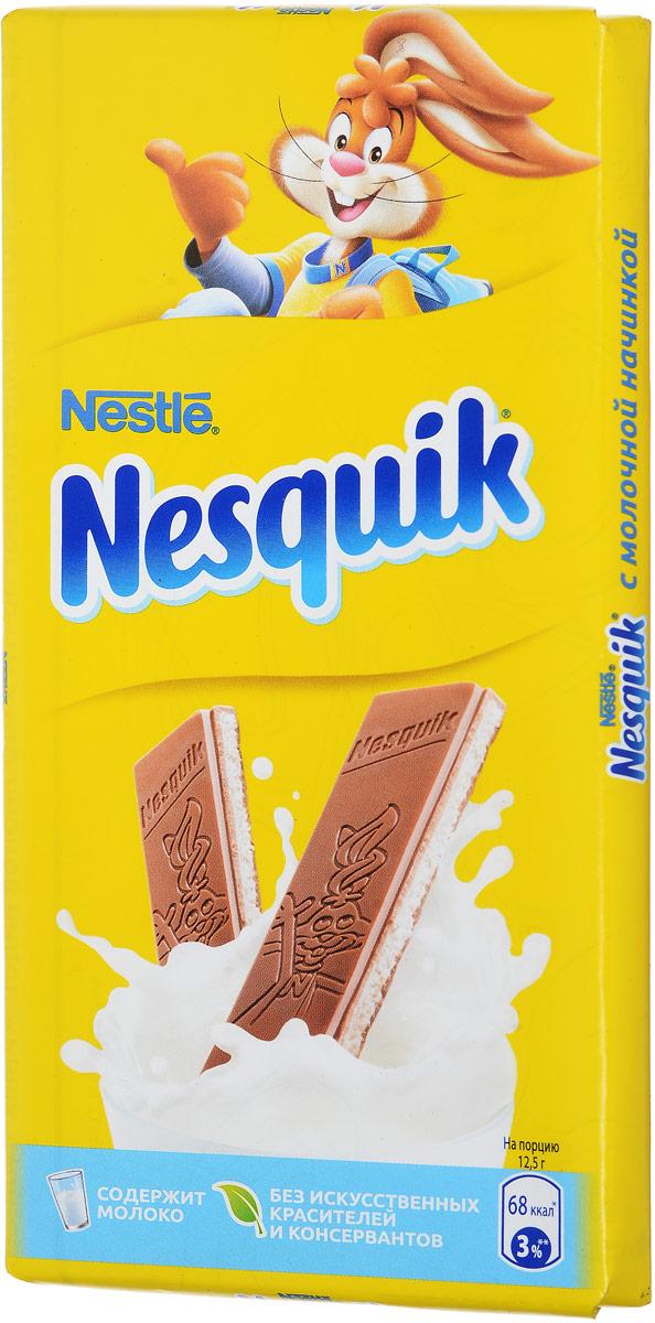 Nesquik молочный шоколад с молочной начинкой, 100 г14.6836Молочный шоколад с кальцием и молочной начинкойШоколадки Nesquik — это любимое лакомство кролика Квики и его друзей!Без искусственных красителейБез консервантовИсточник кальцияОчень вкусная молочная начинкаВ двух дольках эквивалент 50 мл молокаВ каждой упаковке - играУважаемые клиенты! Обращаем ваше внимание, что полный перечень состава продукта представлен на дополнительном изображении.Упаковка товара может иметь несколько видов дизайна. Поставка осуществляется в зависимости от наличия на складе.