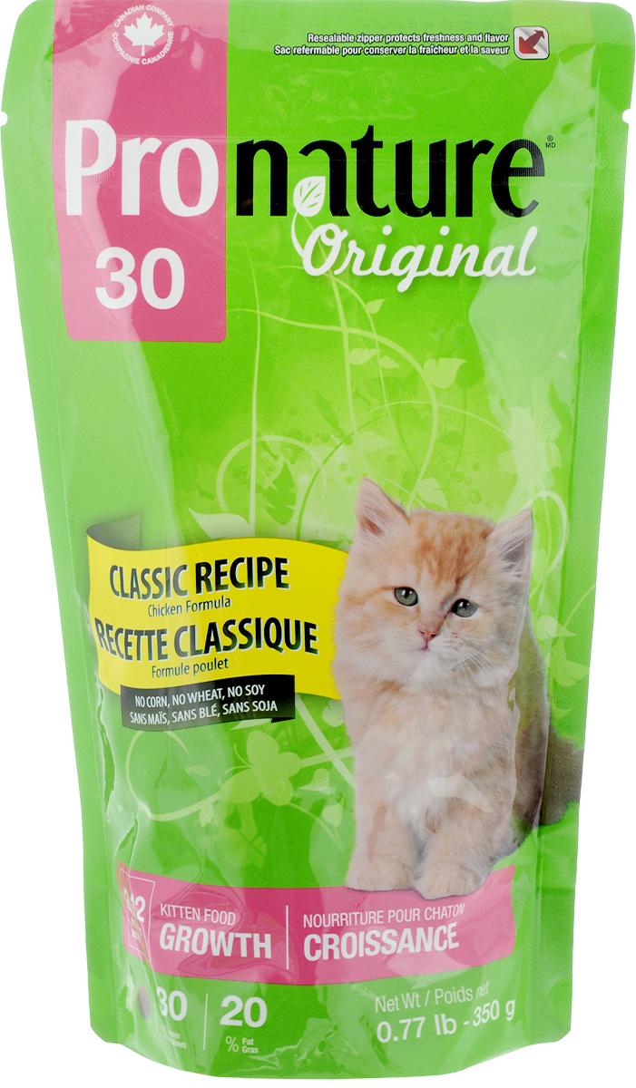 Корм сухой Pronature Original 30 для котят, с цыпленком, 350 г102.440Подвижный и энергичный котенок нуждается в полноценном и сбалансированном питании для обеспечения гармоничного роста и развития. Сочная формула Pronature Original 30 с хрустящими кусочками курицы и риса имеет прекрасный вкус и удовлетворяет необходимым питательным потребностям малышей. Подходит для котят от 2 до 12 месяцев. Не содержит кукурузы, пшеницы и сои.Товар сертифицирован.