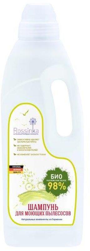 Шампунь для моющих пылесосов Rossinka, 1 л10503Предназначен для чистки и выведения пятен с ковров, ковровых покрытий и тканевой мягкой мебели путем добавления в моющий пылесос. Эффективно удаляет грязь, не оставляет липкого осадка. Средство не содержит окислителей и восстановителей либо других влияющих на изменение окраски добавок. Оказывает щадящее действие на ткани и материалы.