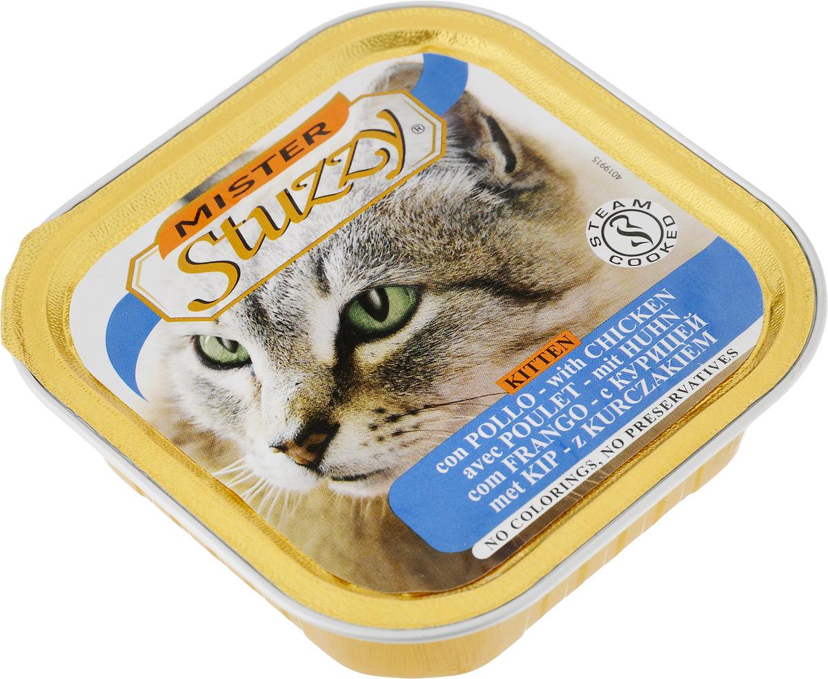 Консервы для котят Stuzzy Mister, с курицей, 100 г0120710Stuzzy Mister - это полнорационный корм, содержащий все необходимое для развития и роста котят. Корм обогащен таурином и витамином Е для поддержания правильной работы сердца и иммунной системы. Инулин обеспечивает всасывание питательных веществ, а биотин способствуют великолепному внешнему виду кожи и шерсти. Корм приготовлен на пару, не содержит красителей и консервантов. Товар сертифицирован.