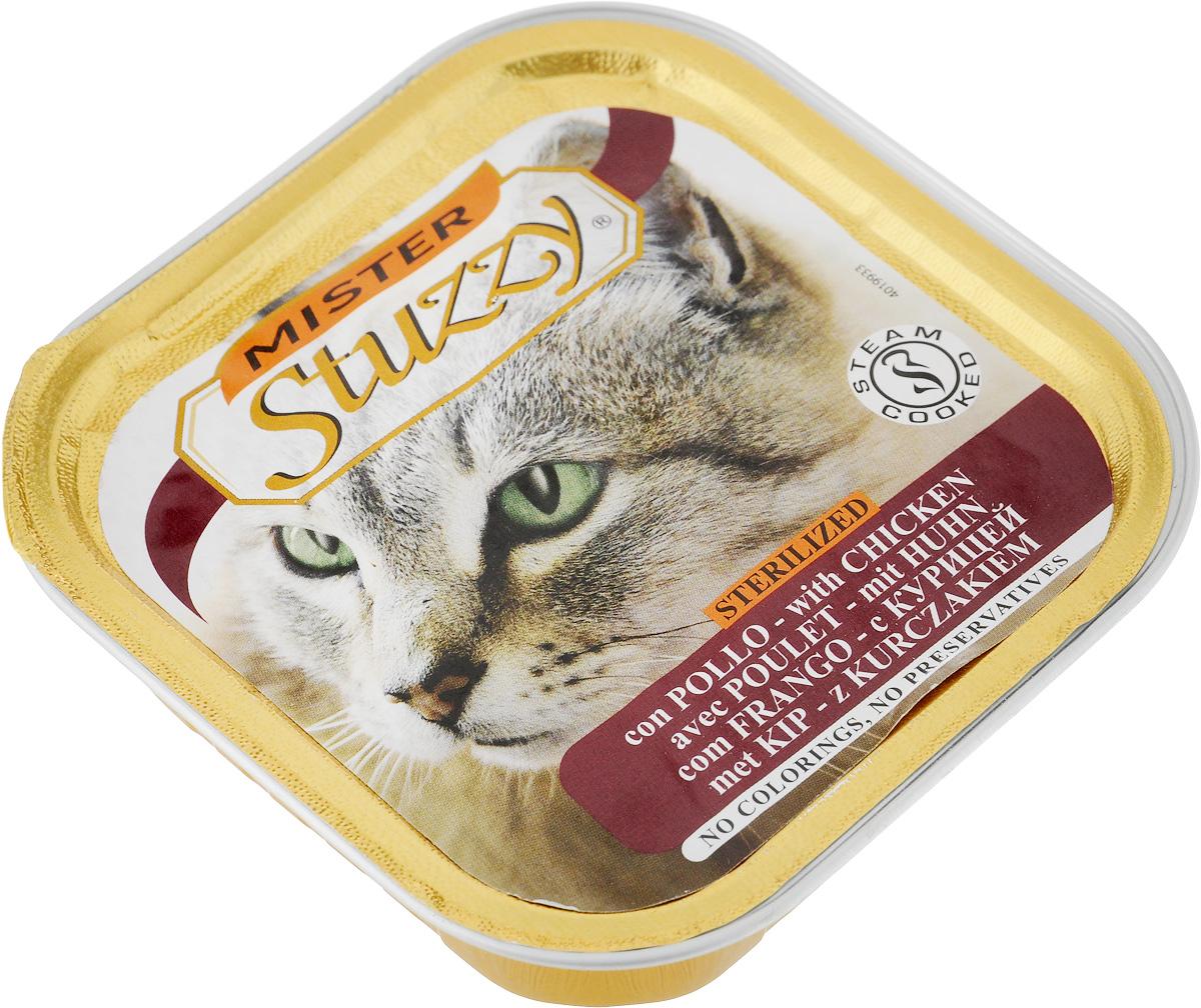 Консервы Stuzzy Mister, для стерилизованных кошек, с курицей, 100 г0120710Stuzzy Mister - полноценное и сбалансированное питание для взрослых стерилизованных кошек. Корм обогащен таурином и витамином Е для поддержания правильной работы сердца и иммунной системы. Инулин обеспечивает всасывание питательных веществ, а биотин способствуют великолепному внешнему виду кожи и шерсти. Корм приготовлен на пару, не содержит красителей и консервантов. Товар сертифицирован.