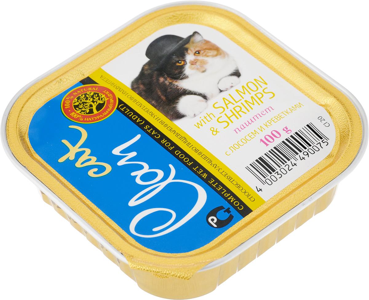 Консервы Clan Cat для взрослых кошек, паштет, с лососем и креветками, 100 г12171996Консервы Clan Cat изготовлены из натуральных ингредиентов так, чтобы ежедневная еда была лакомством. Высокая калорийность и питательная ценность, естественность - в консервах есть все, что нужно вашей кошке. Они хорошо усваиваются и подходят для тех животных, которые отказываются от сухого корма. Консервы Clan Cat улучшают пищеварение и укрепляют иммунитет благодаря содержанию иммуноглобулинов. Без консервантов и искусственных красителей. Консервы имеют аппетитный вид, удивительный аромат и приятный вкус, который понравится питомцу!Товар сертифицирован.