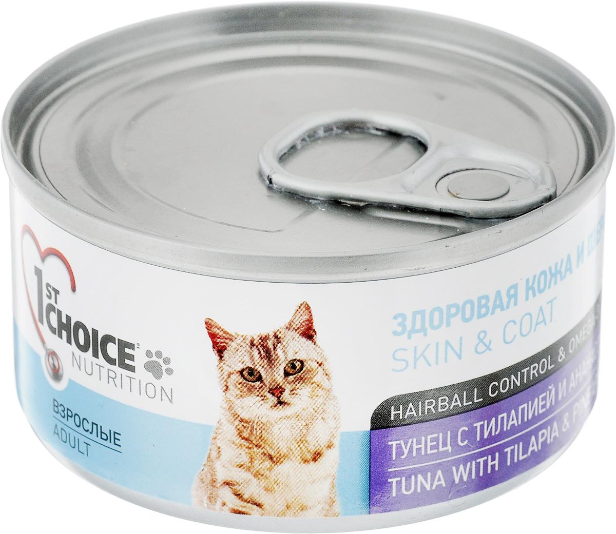 Консервы 1st Choice, для взрослых кошек, тунец с тилапией и ананасом, 85 г0120710Консервы 1st Choice является уникальным, натуральным, здоровым и функциональным дополнительным консервированным питанием для котят. Корм рекомендуется смешивать с кашами. Консервы изготовлены из высококачественного мясного сырья. Они обеспечивают здоровую и красивую шерсть, благодаря высокому содержанию Омега-3 и эффективную систему вывода шерсти и контроля образования волосяных комочков. Товар сертифицирован.