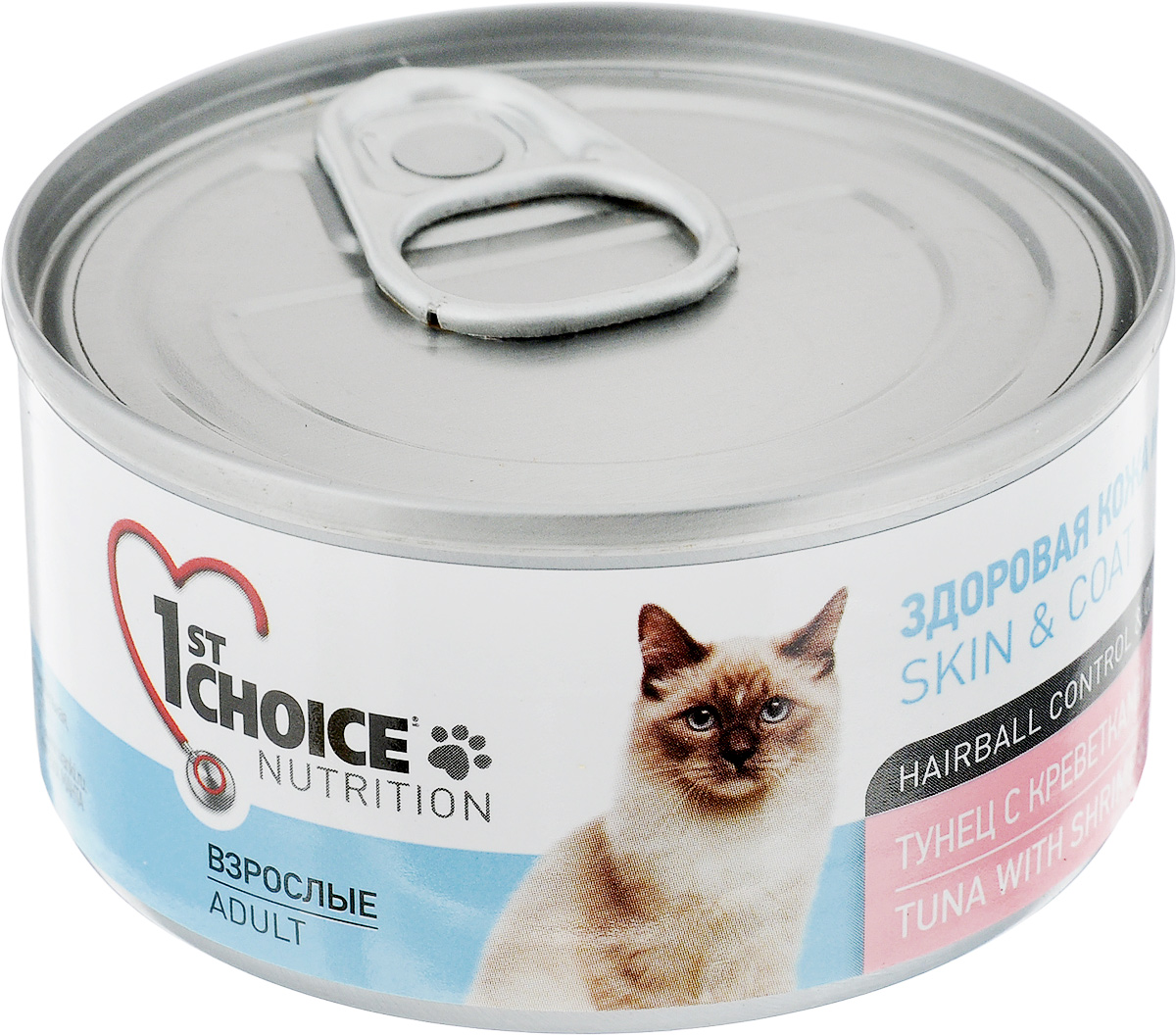 Консервы 1st Choice, для взрослых кошек, тунец с креветками и ананасом, 85 г0120710Консервы 1st Choice является уникальным, натуральным, здоровым и функциональным дополнительным консервированным питанием для котят. Корм рекомендуется смешивать с кашами. Консервы изготовлены из высококачественного мясного сырья. Они обеспечивают здоровую и красивую шерсть, благодаря высокому содержанию Омега-3 и эффективную систему вывода шерсти и контроля образования волосяных комочков. Товар сертифицирован.