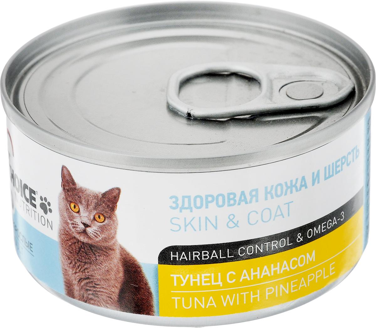 Консервы 1st Choice, для взрослых кошек, тунец с ананасом, 85 г0120710Консервы 1st Choice является уникальным, натуральным, здоровым и функциональным дополнительным консервированным питанием для котят. Корм рекомендуется смешивать с кашами. Консервы изготовлены из высококачественного мясного сырья. Они обеспечивают здоровую и красивую шерсть, благодаря высокому содержанию Омега-3 и эффективную систему вывода шерсти и контроля образования волосяных комочков. Товар сертифицирован.