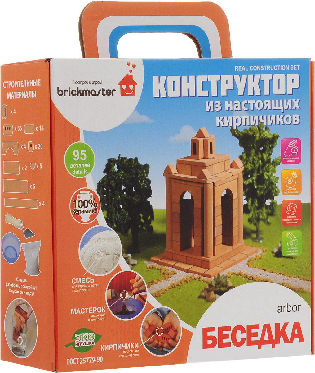 Brickmaster Конструктор Беседка