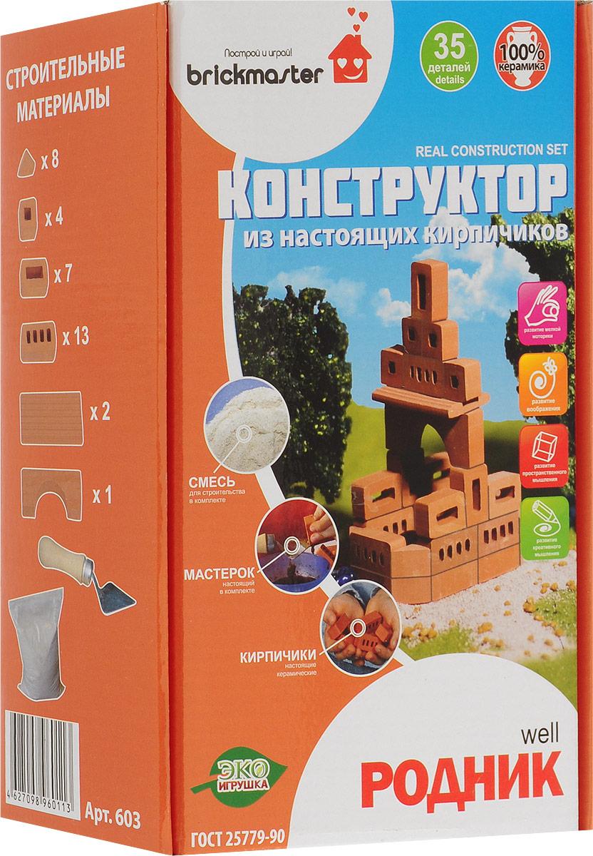Brickmaster Конструктор Родник