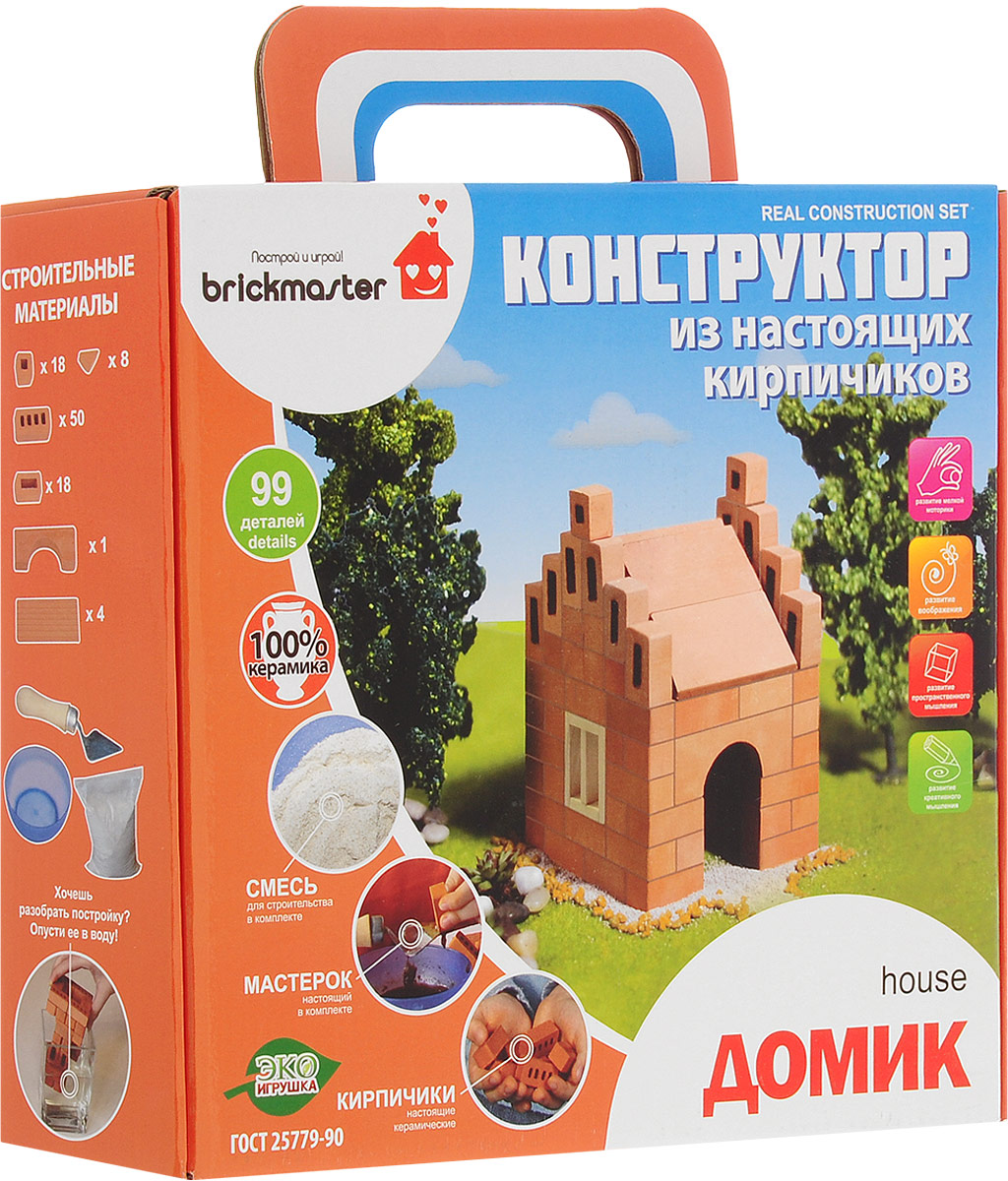 Brickmaster Конструктор Домик