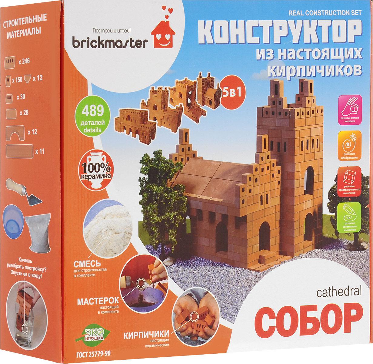 Brickmaster Конструктор Собор конструктор brickmaster крепость 119 дет
