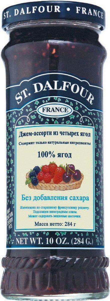 St.Dalfour Джем Ассорти из 4 ягод, 284 г0120710Без добавления сахара, консервантов, искусственных ароматизаторов и красителей. Содержит только натуральные ингредиенты.