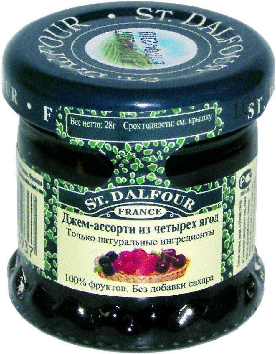St.Dalfour Джем Ассорти из 4 ягод, 28 г0120710Без добавления сахара, консервантов, искусственных ароматизаторов и красителей. Содержит только натуральные ингредиенты.