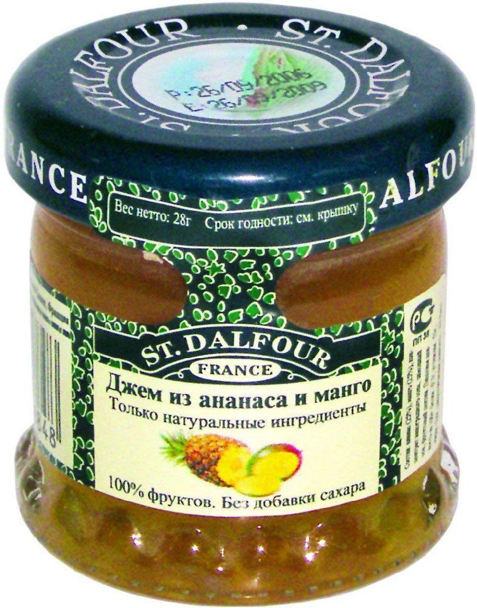St.Dalfour Джем Ананас и Манго, 28 г0120710Без добавления сахара, консервантов, искусственных ароматизаторов и красителей. Содержит только натуральные ингредиенты.