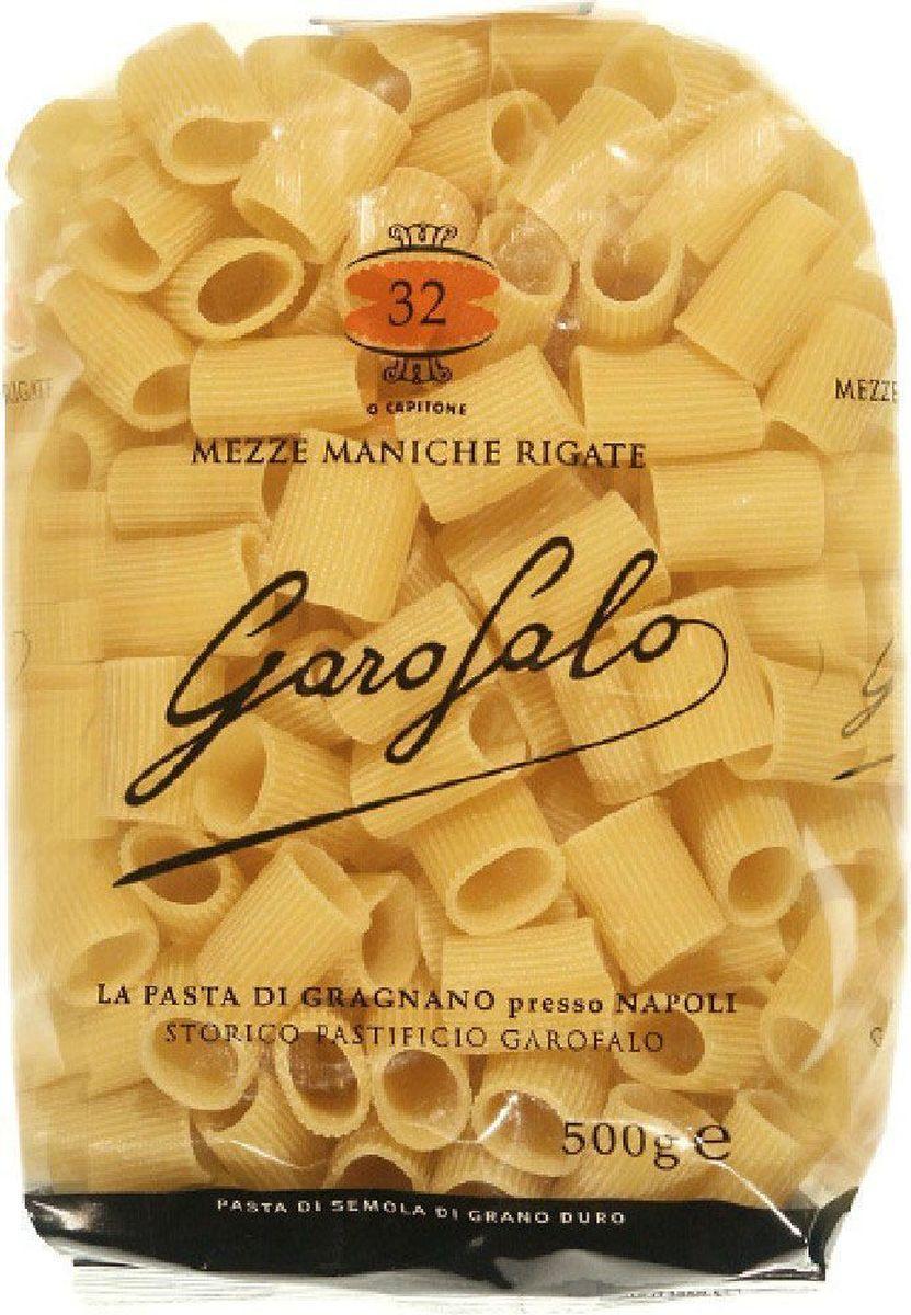 Garofalo Мецце Маниш Ригате трубочки рифленые короткие №32, 500 г0120710Трубочки рифленые короткие, высотой около 3 см, диаметром 1,5 см - это универсальная паста, на любой случай.