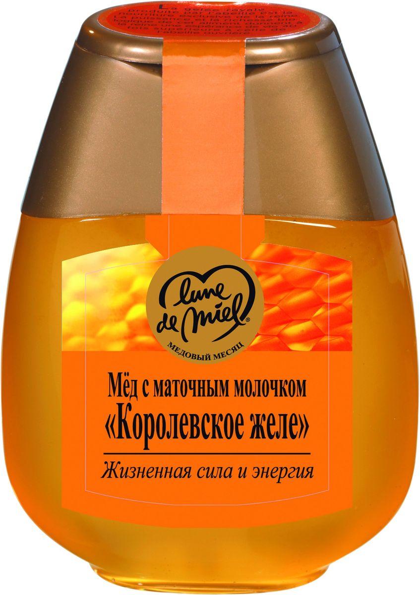Lune de Miel Мед с маточным молочком Королевское желе, диспенсер, 250 г0120710Линия Лечебный мед. Мед маточным молочком применяется не только для лечения, но и в большей степени для профилактики различных заболеваний.