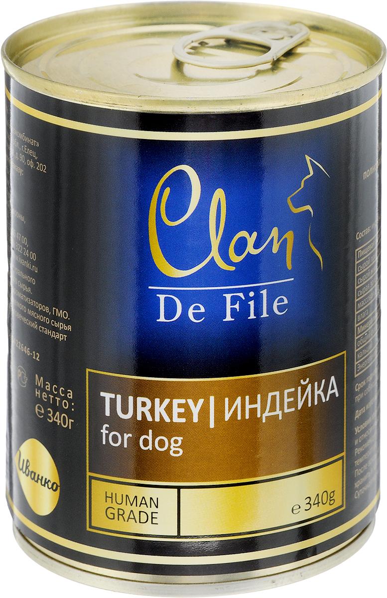 Консервы для собак Clan De File, с индейкой, 340 г0120710Консервы для собак Clan De File предназначены для каждодневного питания. Консервы изготовлены из высококачественного мясного сырья. Корм имеет насыщенный вкус и сбалансированный состав. Не содержит сои, ГМО и ароматизаторов. Аппетитный вид, удивительный аромат и приятный вкус консервов понравится вашему питомцу! Товар сертифицирован.