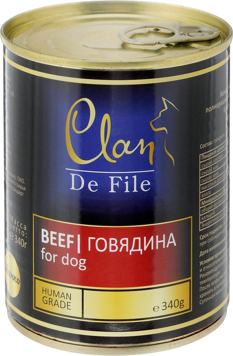 Консервы для собак Clan De File, с говядиной, 340 г0120710Консервы для собак Clan De File предназначены для каждодневного питания. Консервы изготовлены из высококачественного мясного сырья. Категория используемого мясного сырья Human Grade (человеческий стандарт качества). Корм имеет насыщенный вкус и сбалансированный состав. Не содержит сои, ГМО и ароматизаторов. Аппетитный вид, удивительный аромат и приятный вкус консервов понравится вашему питомцу! Товар сертифицирован.
