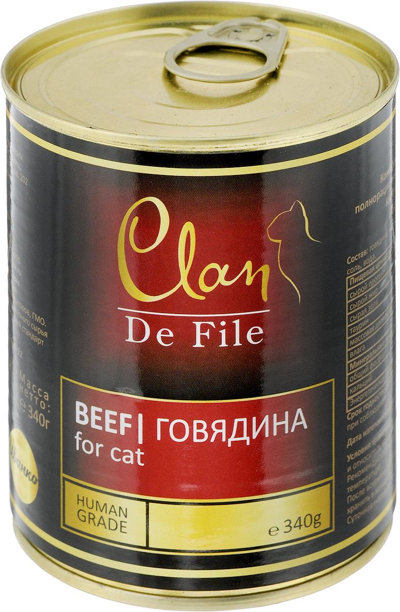 Консервы для кошек Clan De File, с говядиной, 340 г0120710Консервы Clan De File - это полнорационный корм для кошек. Консервы изготовлены из высококачественного мясного сырья. Категория используемого мясного сырья Human Grade (человеческий стандарт качества). Корм имеет насыщенный вкус и сбалансированный состав. Не содержит сои, ГМО и ароматизаторов. Аппетитный вид, удивительный аромат и приятный вкус консервов понравится вашему питомцу! Состав: говядина, желирующая добавка, таурин, соль, вода. Пищевая ценность в 100 г продукта: сырой протеин - не менее 12,0 г; сырой жир - не более 10,0 г; сырая зола - не более 2,0 г; таурин - 0,3 г; массовая доля поваренной соли - 0,4-0,6 г; влага - не более 82%.Минеральные вещества в 100 г продукта: общий фосфор - не более 0,4 г; кальций - не более 0,3 г. Товар сертифицирован.