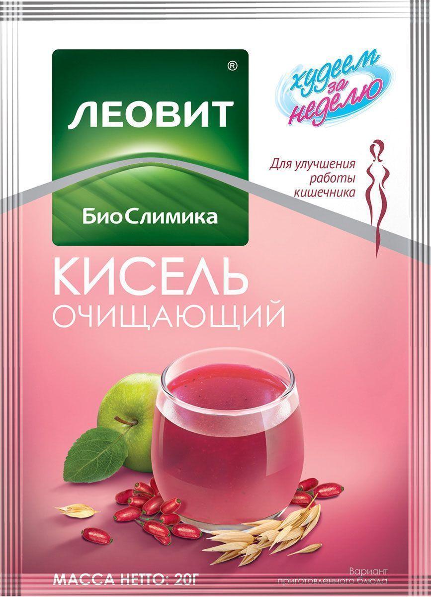 БиоСлимика Кисель очищающий, 20 г0120710Кисель очищающий – вкусный и полезный напиток. Приготовлен из ягод и фруктов, а также соков и пюре из нихСпособствует улучшению моторно-эвакуаторной функции кишечника Удобно взять с собойГотовится за 2 минуты