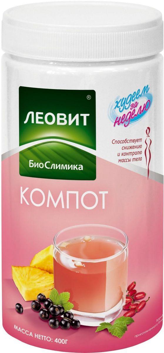 БиоСлимика Компот похудин, 400 г4607012298515Компот – ароматный и полезный напиток. Приготовлен из фруктов и ягодСпособствует снижению риска развития ожирения и метаболического синдрома Удобно взять с собойГотовится за 2 минуты