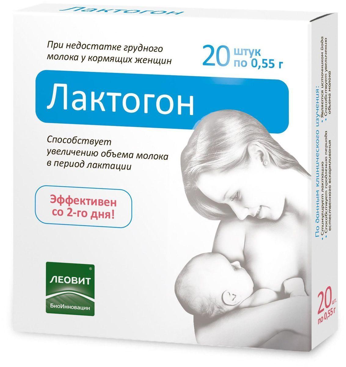 БиоИнновации Лактогон БАД к пище 20 таблеток, 11 г0120710Способствует увеличению объема молока при недостаточной лактации у кормящих женщин. Источник йода. Эффективен со 2 дня!