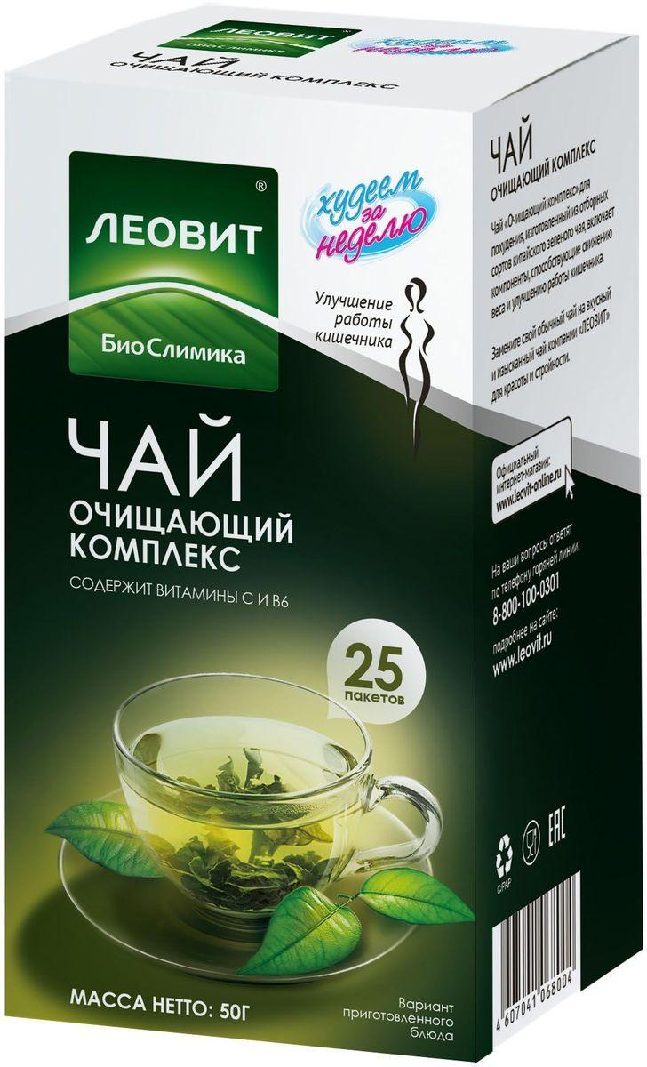 БиоСлимика Чай очищающий комплекс, 25 пакетов по 2 г1177-32Чай Очищающий комплекс – напиток, обладающий очищающим действием. Улучшает моторно-эвакуаторную функцию кишечникаКомпоненты способствуют:детоксикационному действию на организм (толокнянки лист, столбики с рыльцами кукурузы, экстракт сенны)регуляции процессов обмена веществ (инулин, зеленый чай) Компоненты обладают антиоксидантным действием (зеленый чай, витамин С, сенна)