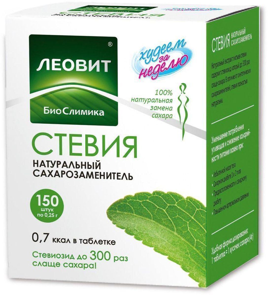БиоСлимика Стевия Натуральный сахарозаменитель 150 таблеток, 37,5 г