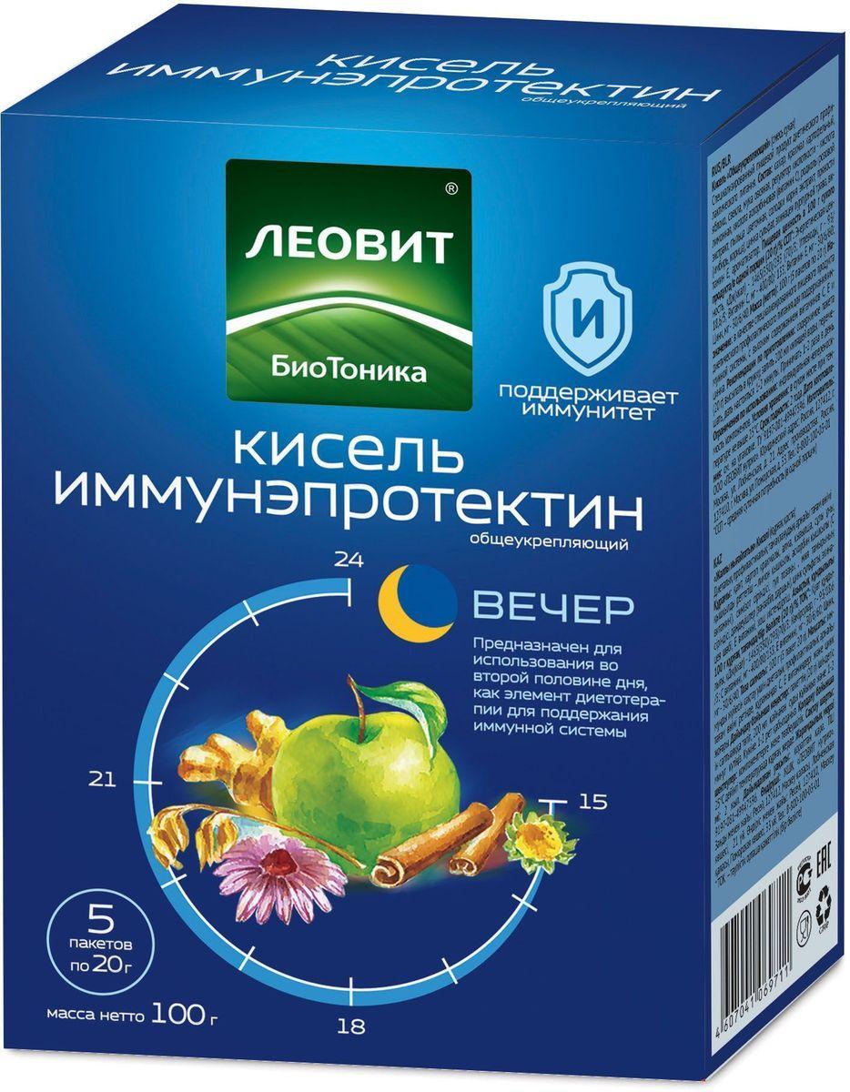 БиоТоника Кисель общеукрепляющий, 5 пакетов по 20 г4607050696083Кисель Имунэпротектин общеукрепляющий, вкусный и полезный напиток для второй половины дня. для диетического профилактического питания во второй половине дня;в качестве элемента диетотерапии для поддержания иммунной системы;содержит яблоки, злаки, пряности; экстракты родиолы розовой и корня солодки; цветочную пыльцу, траву эхинацеи пурпурной;с высоким содержанием витаминов С, Е и цинка;без искусственных красителей и консервантов.