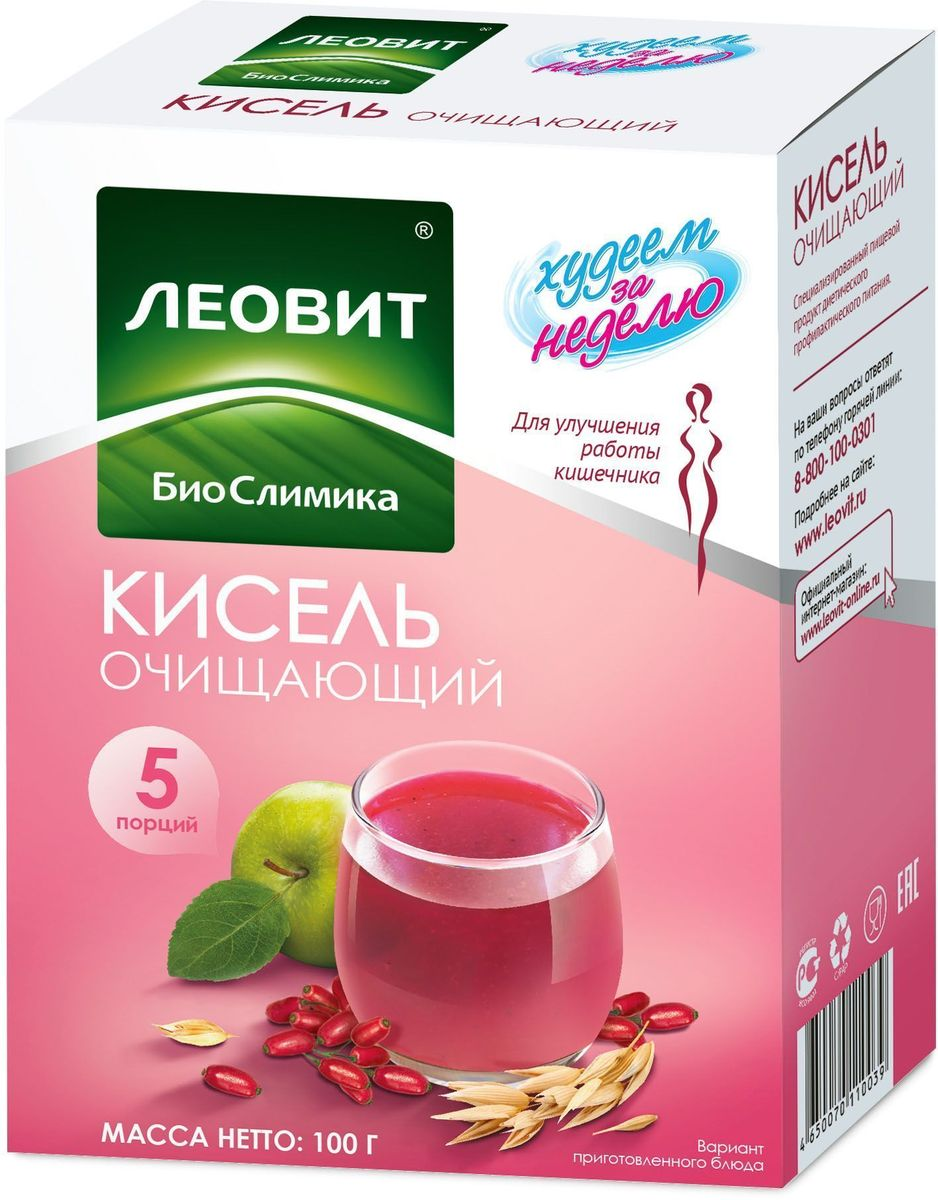 БиоСлимика Кисель очищающий, 5 пакетов по 20 г5060295130016Кисель очищающий – вкусный и полезный напиток. Приготовлен из ягод и фруктов, а также соков и пюре из нихСпособствует улучшению моторно-эвакуаторной функции кишечника Удобно взять с собойГотовится за 2 минуты