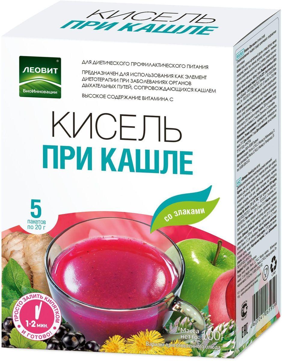БиоИнновации Кисель при кашле, 5 пакетов по 20 г0120710Кисель при кашле – сочетание приятного вкуса и пользы для здоровья. Он предназначен для диетического профилактического питания и используется в качестве элемента диетотерапии при заболеваниях органов дыхательных путей, сопровождающихся кашлем.Содержит в составе;Фрукты, ягоды и овощи – яблоко, черная смородина, свекла;Злаки, экстракт корня солодки, пармелию, мать-и-мачеху, траву иссопа, шалфей и чабрец;Высокое содержание витамина С;Без искусственных красителей и консервантов.