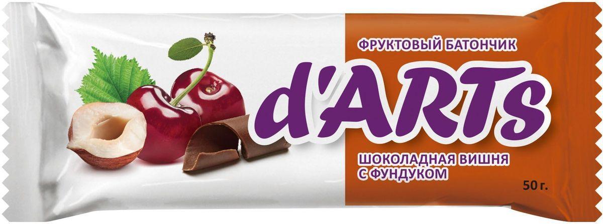 D'arts Шоколадная вишня с фундуком батончик фруктовый, 50 г0120710Батончик выделяется среди остальных ярким насыщенным шоколадным вкусом, который выгодно дополняют кисло-сладкая вишня, напоминающая нам о лете, и нежный фундук. С таким батончиком вы легко утолите голод, зарядитесь энергией и хорошим настроением.