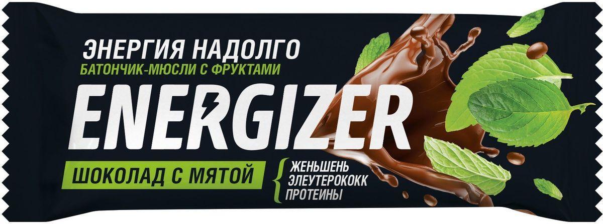 Energizer Шоколад с мятой батончик-мюсли с фруктами, 40 г0120710Батончик-мюсли с фруктами Шоколад с мятой – надолго заряжает энергией. Содержит фрукты, ягоды и злаки Содержит экстракты женьшеня и элеутерококка, масло мяты, комплекс витаминов. Обладает ярким вкусом шоколада и мяты Удобно взять с собой.