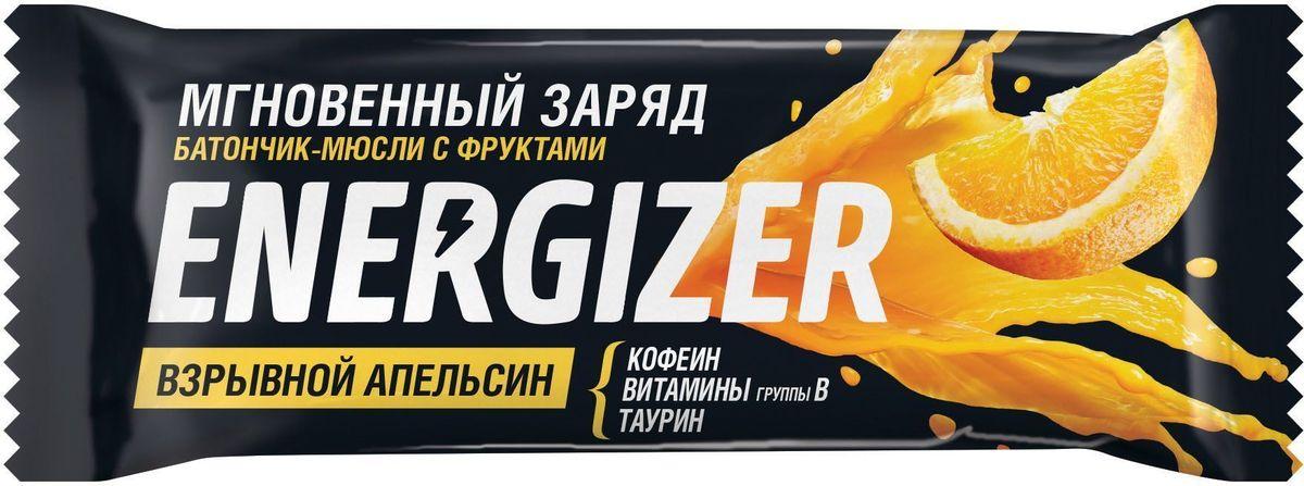 Energizer Взрывной апельсин батончик-мюсли с фруктами, 40 г0120710Батончик-мюсли с фруктами Взрывной апельсин – мгновенно заряжает энергией. Содержит фрукты, ягоды и злаки Содержит кофеин, таурин, витаминыОбладает насыщенным вкусом сочного апельсина Удобно взять с собой.
