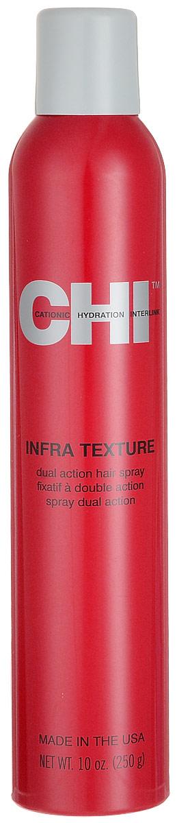 CHI Лак для волос CHI Инфра (двойного действия) 250гр.V-11575Блеск для волос и лак легкой фиксации, для создания естественной укладки. Идеальный продукт для создания прически с использованием горячих инструментов. Обеспечивает волосам термозащиту.